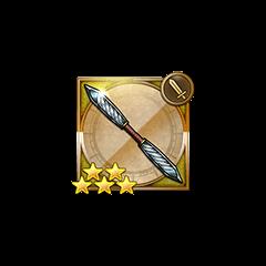 Butterfly Sword.