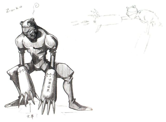File:Grunt FFVII Artwork.jpg