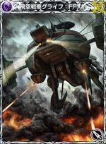 MFF Havoc Skytank FFXIII
