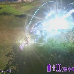 Thundara (Charged) used by Terra in <i><a href=
