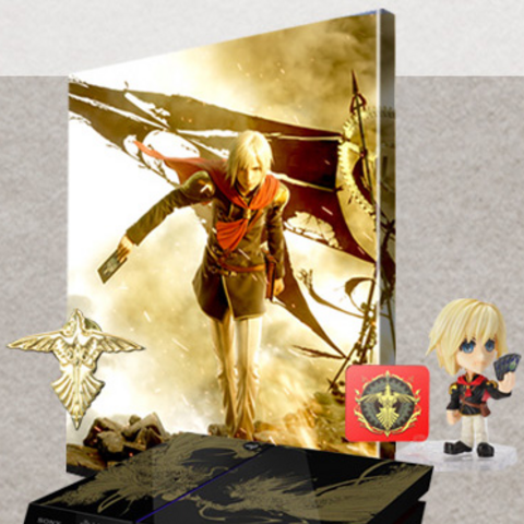 A special edition <i>Type-0</i> PS4.