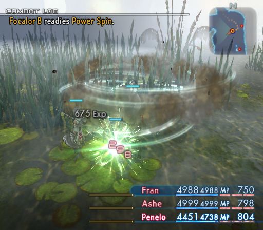 File:FFXII Power Spin.png