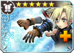 DFFOO SOLDIER Gloves (VII)+