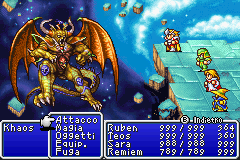 FF1 Final Battle