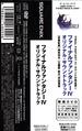 FFIV OST Obi