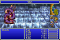 FFIV Whirl.png