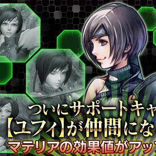 Yuffie's reveal picture.