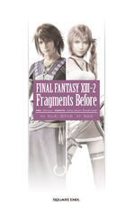 FFXIII-2 Fragments Before
