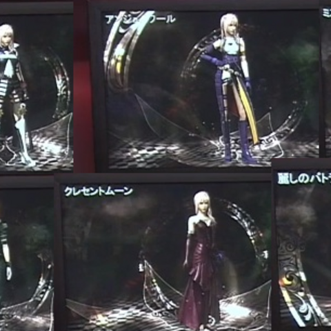 (From left to right) Nocturne, L'ange Noir, Mist Wizard, Ranger, Midnight Mauve, Beautiful Butler.