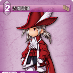 Red Mage trading card.