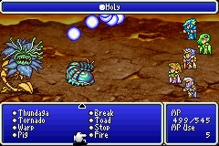 File:FFIV Holy.png