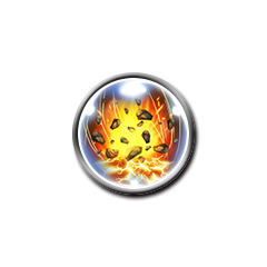 Icon for Heavy Grinder.