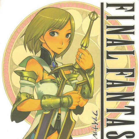 Ashe holding the Sword of Kings on the cover of volume 1 of the <a href=
