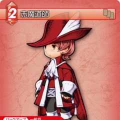 Trading card of Arc as a Red Mage from the <i><a href=