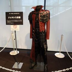 Replica of Genesis's coat on display.