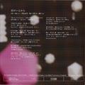 KGIK Booklet3