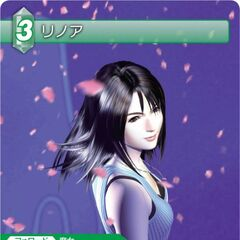 Promotional art card.