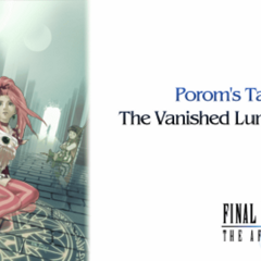 Porom's Tale screen (PSP).