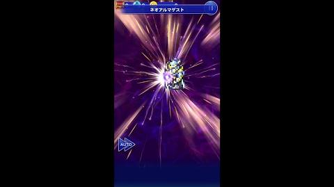 【FFRK】エクスデス必殺技『ネオアルマゲスト』