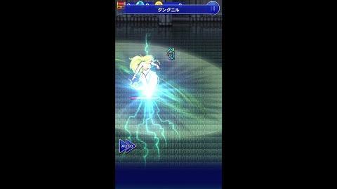 【FFRK】カイン必殺技『グングニル』
