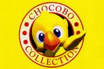 チョコボコレクション