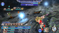 DFFOO Terra HP Attack