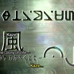 Title card with subtitles