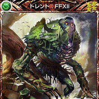 <i>FFXII</i> R4 card.