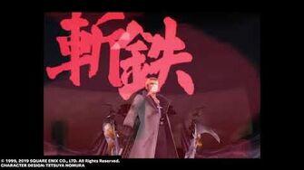 "Seifer uses ""Zantetsuken Reverse"" to defeat Odin in FINAL FANTASY VIII Remastered"