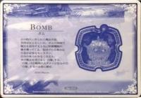 Bomb-010-xiipin-card