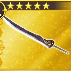 Shimmering Blade.