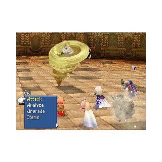 Stone Touch (DS).