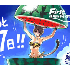 Countdown artwork 7 day left featuring a female Miqo'te in bikini.