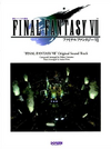 Ff7 ost piano sheet music