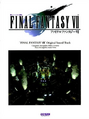 Ff7 ost piano sheet music.png