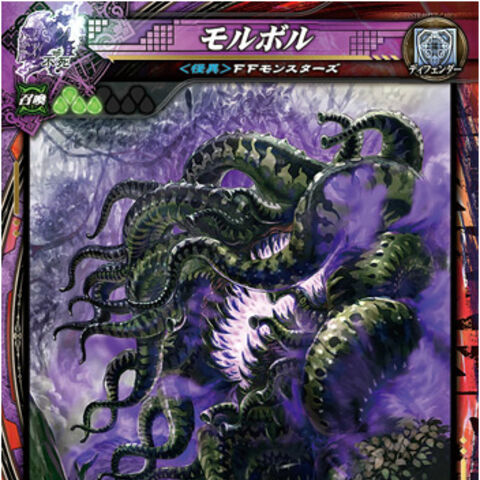 Malboro's card in <i>Lord of Vermilion III</i>.
