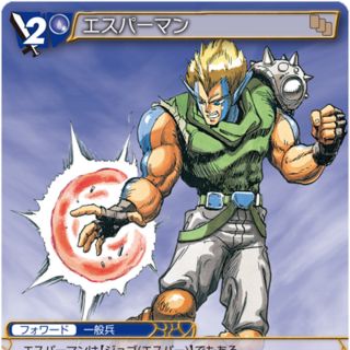 <i>SaGa Compilation Trading Card Game</i> card of Male Mutant.