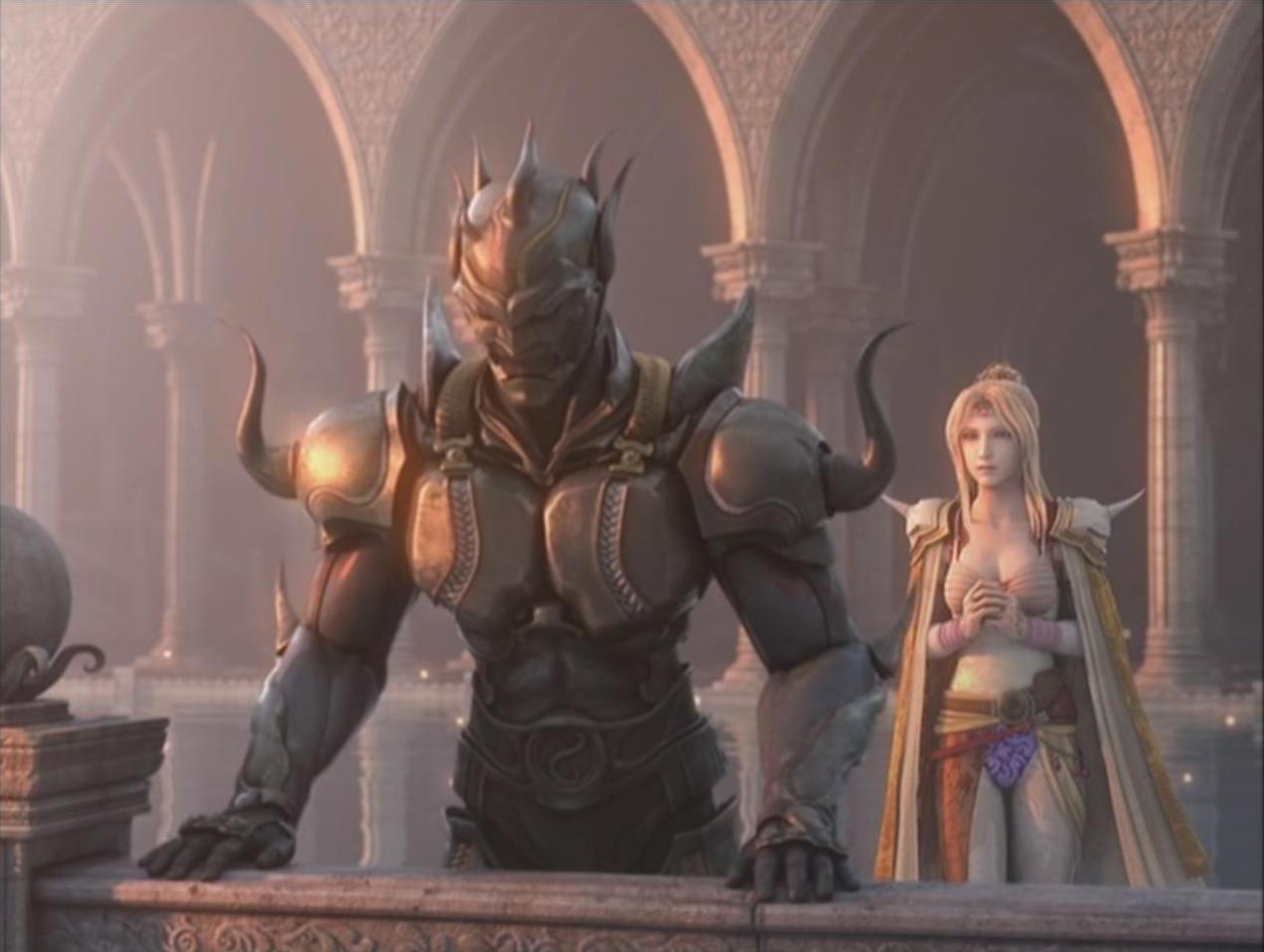Kain Dragoon Pantyhose Abyss