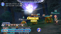 DFFOO Paladin Force