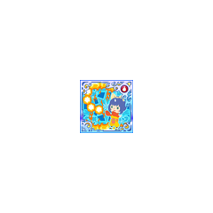 Rebirth Flame (SSR+).