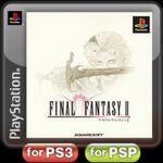 FFII Classic PSN JP