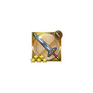 Enhancement Sword.