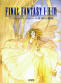 Ffi-ii-iii sheet music.png