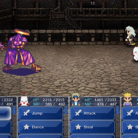 Сражене с Душой Самурая в версии игры для <a href=