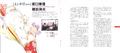 FFVI OSV Booklet6