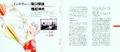 FFVI OSV Old Booklet5
