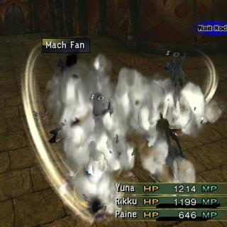 Mach Fan.