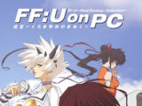 Final Fantasy: Unlimited on PC Adventure - Labyrinth