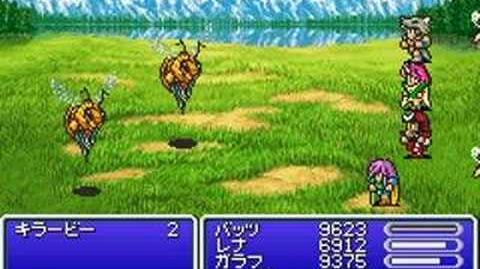 Summon (Final Fantasy V)/Videos