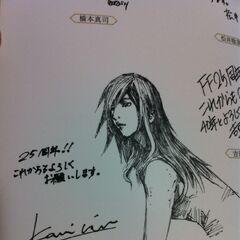 Изображение Лайтнинг, нарисованное Исаму Камикокурьё для выставки <i><a href=